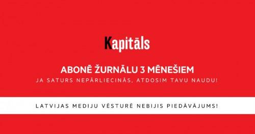Latvijas mediju vēsturē nebijis piedāvājums!