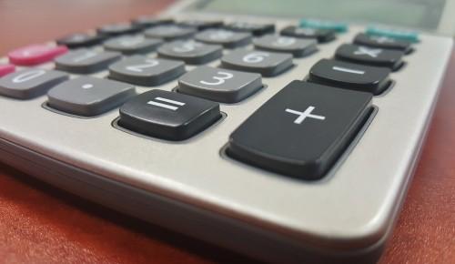 Piesakies monitoringam, kas Tevi informēs par klientu pamatkapitāla pārrēķināšanu